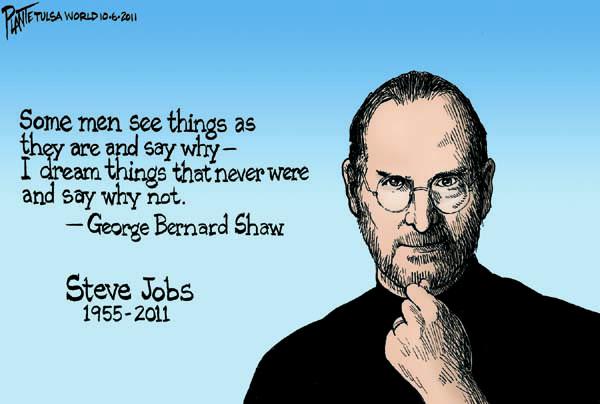 Bill Gates And Steve Jobs Funeral